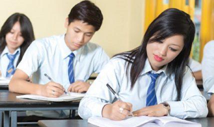 कक्षा १२ को परीक्षा स्थगित