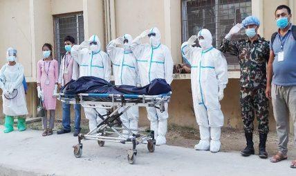 कोरोना संक्रमणबाट ज्यान गुमाउनेको संख्या १० हजार नाघ्यो, आज एकै दिन २५ जनाको मृत्यु