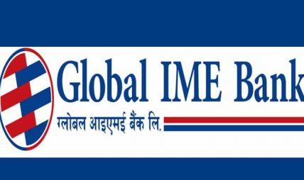 ग्लोबल आइएमई बैंकले सुरु गर्याे ल्यापटप खरिदमा किस्तावन्दीको योजना