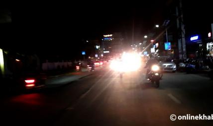 काठमाडौं उपत्यकामा निषेधाज्ञामा थप कडाइ  बिहिवार साँझ ८ बजेबाट निजी र सार्वजनिक सवारी संचालनमा रोक