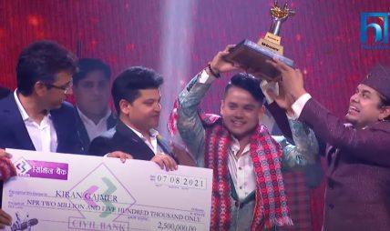 किरण गजमेर द भ्वाइस अफ नेपाल–३ का बिजेता