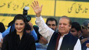पाकिस्तानले अफगानिस्तानको आन्तरिक मामीलामा हस्तक्षेप गर्नु हुँदैन : नेतृ मरियम नवाज