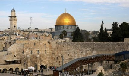 इजरायल राेजगारी : भाषा परीक्षा दिएका २ हजार ३९ विद्यार्थी उत्तीर्ण